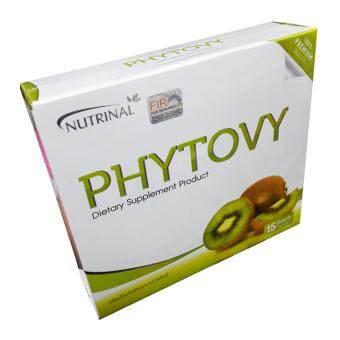 PHYTOVY ดีท็อกล้างลำไส้ ไฟโตวี่ (15 ซอง/กล่อง)