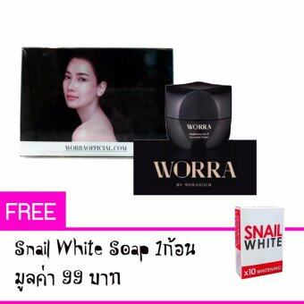 ครีมนุ่น Worra Day & Overnight Cream 30g. 1 กระปุก ฟรี Snail White Soap