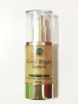 Gold Bright Serum เซรั่มทองคำ เซรั่มบำรุงหน้าใส ช่วยฟื้นฟูสภาพผิว ลดริ้วรอย ลดสิว ฝ้า กระ จุดด่างดำ ผิวหน้ากระชับ 30 ml