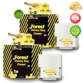 B'Secret Forest Honey Bee cream ครีมน้ำผึ้งป่า ครีมหน้าเงา ขาวใส ไร้สิว All in One เซ็ต 2 กระปุก (15 กรัม /1 กระปุก)