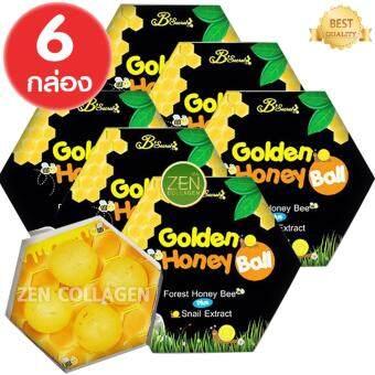 B'Secret Golden Honey Ballมาส์กลูกผึ้ง บี ซีเคร็ท กลิ้งแล้วหนืด ยืดแล้วมาส์ก สบู่กึ่งมาร์กดีท๊อกผิว เพื่อผิวสะอาดเนียนใส ชุ่มชื้น ขาวใส ลดการเกิดสิว เซ็ต6กล่อง บรรจุ(4ลูก/ 1กล่อง)