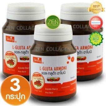 Shining L-Gluta Armoni แอล-กลูต้า อาโมนิ อาหารเสริมเร่งผิวขาว เนียนนุ่ม ลดริ้วรอยหมองคล้ำ เซ็ต 3 กระปุก (30 เม็ด/1 กระปุก)