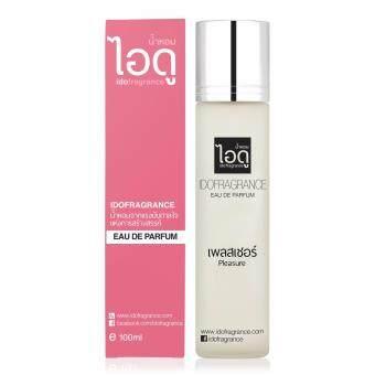 ไอดู น้ำหอม กลิ่นเพลสเชอร์ Pleasure Eau De Parfum 100ml by ido