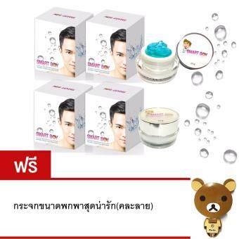 ครีมหน้าใสผู้ชายคอลลาเจนน้ำแร่เกาหลี SmartBoy CollagenAqua White Cream 10gx4 แถมกระจกพกพาลายน่ารักมูลค่า 490 บาท