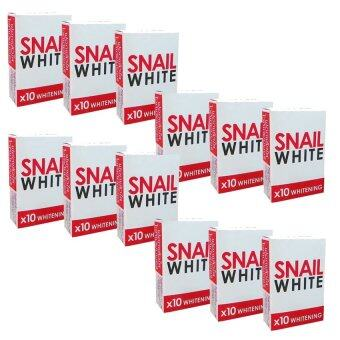 Snail White Soap x10 Whitening สบู่หอยทาก ฟอกผิว 70g. (แพ็ค 12 ก้อน)