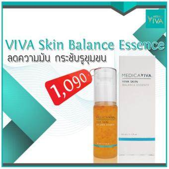 MEDICA VIVA Skin Balance Essence เมดิก้า วิว่า สกินบาลานซ์ เอสเซนส์ (น้ำตบวิว่า) 50 ml