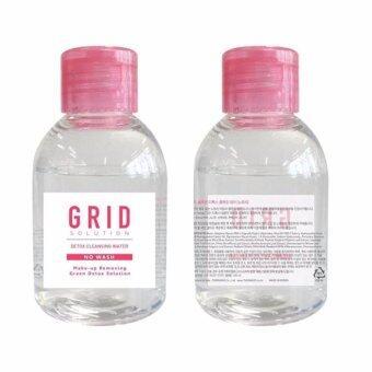 ของแท้ 100%1ขวดGrid Solution Detox Cleansing Water (No Wash) กริด น้ำแร่ ดีท็อก คลีนซิ่ง วอเตอร์ 100ml.