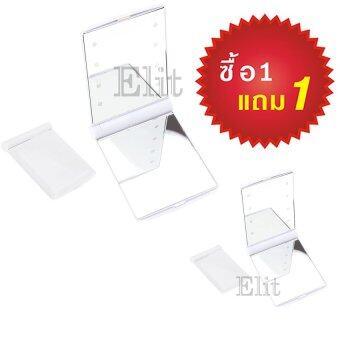Elit กระจกแบบพกพา ไฟ LED สุดอเนกประสงค์ Compact Cosmetic Mirror (White) แถมฟรี 1 ชุด
