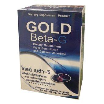 PGP gold star Gold Beta-G โกลด์ เบต้า-จี (1 กระปุก x 30 แคปซูล)