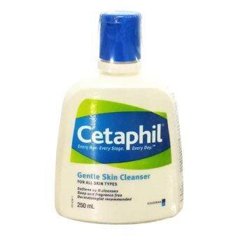 Cetaphil Gentle Skin Cleanser 250mlเซตาฟิล เจนเทิล สกิน คลีนเซอร์ ผลิตภัณฑ์ทำความสะอาดผิว คงความชุ่มชื่น ผิวอ่อนนุ่มสูตรอ่อนโยน