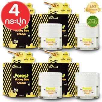 B'Secret Forest Honey Bee cream ครีมน้ำผึ้งป่า ครีมหน้าเงา ขาวใส ไร้สิว All in One เซ็ต 4 กระปุก (15 กรัม /1 กระปุก)