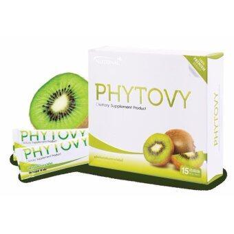 PHYTOVY kiwi Extract Dietary Supplement ดีท็อกล้างลำไส้ ไฟโตวี่ (15 ซอง)[ของแท้100%]