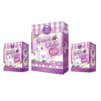 Marin Skincare Grape Gluta Mask มาร์คกลูต้าองุ่น 1 กล่อง แพ็คคู่ Grape Gluta Soap สบู่กลูต้าองุ่น 2 กล่อง มาร์คเปิดผิวขาว ตบด้วยสบู่ฟอกผิวขาว ผิวเนียนใสเด้ง (1 ชุด)