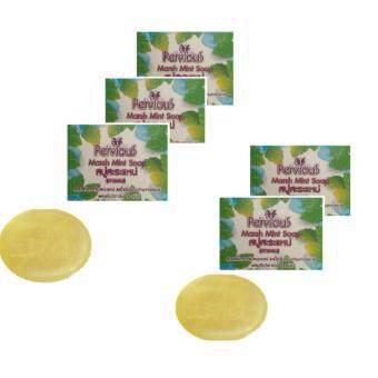 Pervious Marsh Mint Soap สบู่สาระแหน่ รักษาสิว สิวผด สิวอักอักเสบ 60 กรัม (5 ก้อน)
