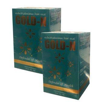 PGP gold star-enz (โกลเอ็น 2 กล่อง)