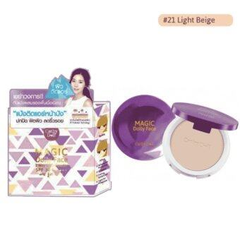 Harga Karmart Magic Dolly Face Two Way Cake Powder SPF30 PA+++ 12g Cathy Doll #23 natural beige
