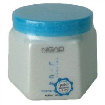 นิกาโอะ เนอร์สซิ่ง ทรีทเม้นท์ 550 มล. Nigao Nurzing Treatment 550 ml