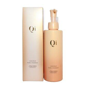 Shiseido Qi Enrich Body Emulsion : 200 ml.ครีมทาตัว