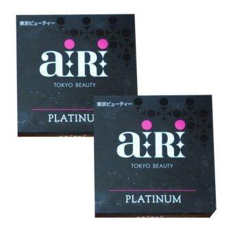AIRI Platinum Japanese Pressed Puff Powder SPF 10 PA++ ตลับดำ สูตรเน้นการปกปิด เนื้อแมท คุมมัน แป้งถูกและดี แป้งพัฟไอริ เจแปนนิส เพลส พัฟ พาวเดอร์ #02 (2 ตลับ)