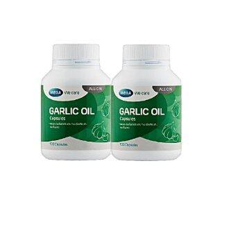 Mega We Care Garlic Oil (100 Tablets) (Pack of 2) - อาหารเสริม น้ำมันกระเทียม เหมาะสำหรับผู้ที่เป็นสิวอักเสบ และโรคหลอดเลือดหัวใจ 100 เม็ด (2 กระปุก)