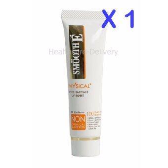 Smooth E Physical Sunscreen SPF50+ 15กรัม(สีเบจ)