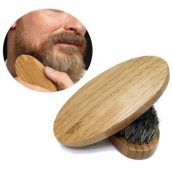 Harga HengSong Wooden Boar Hair Bristle Beard Brush Perfect For a Beard Grooming Kit for Men - intl