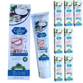 Coco'Dent ยาสีฟัน โคโค่เด็นท์ 120 กรัม - 8 ชุด
