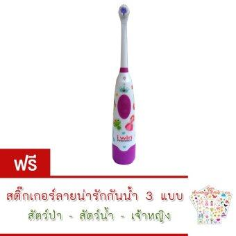 i win innovation แปรงสีฟันไฟฟ้า สำหรับเด็ก รุ่น KTB-K1 - สีม่วง (ฟรี สติกเกอร์ลายน่ารัก 3 ชุด)