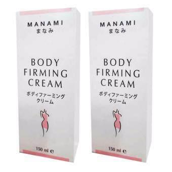 MANAMI Body Firming Cream มานามิ บอดี้ เฟิร์มมิ่ง ครีมลดสัดส่วน ขจัดไขมัน ลดเซลลูไลท์ ลดริ้วรอยแตกลาย สัดส่วนเฟิร์มกระชับ ขนาด 150 มล. (2 กล่อง)