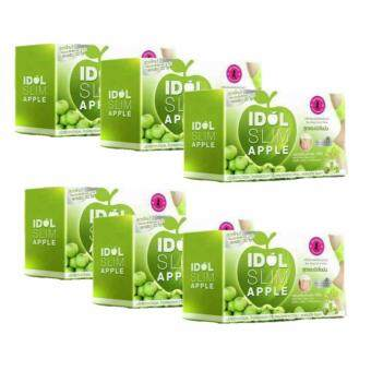 IDOL SLIM APPLE เครื่องดื่มผลไม้ เร่งการเผาผลาญไขมัน ลดน้ำหนัก ลดโคเรสเตอรอล 6 กล่อง (10ซอง/กล่อง)