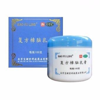 Harga BAO FU LING Compound Camphor Cream