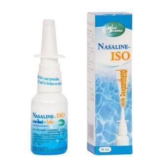 Medic Pharma NASALINE-ISO นาซาไลน์-ไอโซ น้ำใส ไม่มีสี สำหรับพ่นจมูก 30 ML.2 ขวด