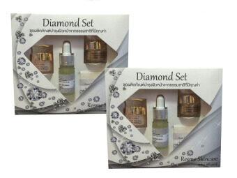 Diamond Set ไดมอนเซ็ท ชุดบำรุงผิวหน้า 250 กรัม (2ชุด/8 ชิ้น)