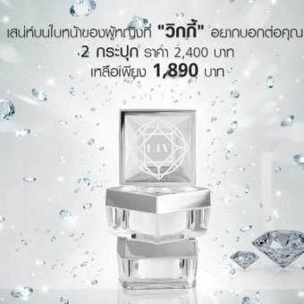 Liv White Diamond ลิฟ ไวท์ ไดมอนด์ ครีมวิกกี้ สุนิสา (2 กระปุก)