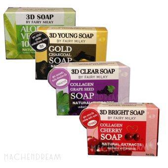 FAIRY MILKY 3D SOAP สบู่ล้างหน้าสะอาดล้ำลึก สบู่ว่านมหาเสน่ห์ 4 สี 4 สูตร ลดสิว ลดฝ้า ลดกระ คุมมัน ลดจุดด่างดำ 50 g. (4 ก้อน)