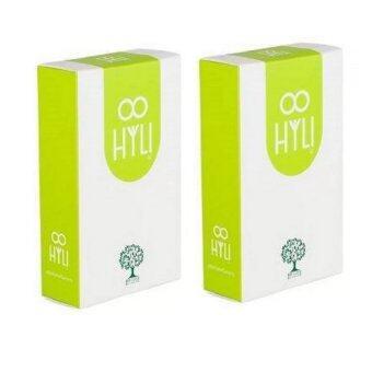 Hyli อาหารเสริมสำหรับผู้หญิง 2 กล่อง (30 แคปซูล/กล่อง)