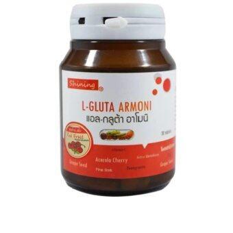 Shining L-Gluta Armoni แอล-กลูต้า อาโมนิ สูตรใหม่เพิ่ม Red Fruit อาหารเสริมเร่งผิวขาว บรรจุ 30 เม็ด (1กระปุก)