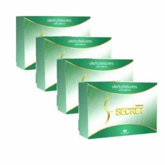 S-Secret อาหารเสริมลดน้ำหนัก สกัดจากสมุนไพร 10 เม็ด (4 กล่อง )