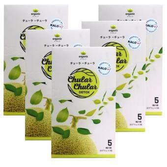 Chular Chular Detoxชูลา ชูล่า ช่วยเรื่องระบบขับถ่าย ดีท็อกซ์5ซอง(5กล่อง) แถม แก้ว Chular Chular Detox มูลค่า 249 บาท