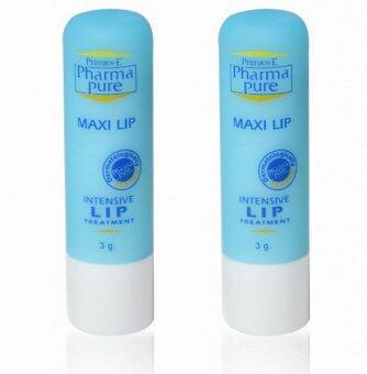 PharmaPure MaxiLip Lip Treatment 5 กรัม แพ็คคู่