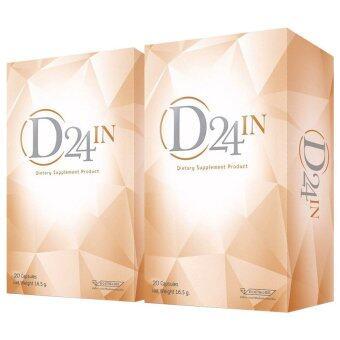 D24 IN (2 กล่อง) เหมาะสำหรับคนที่ชอบทานขนม ของหวาน และ น้ำอัดลม