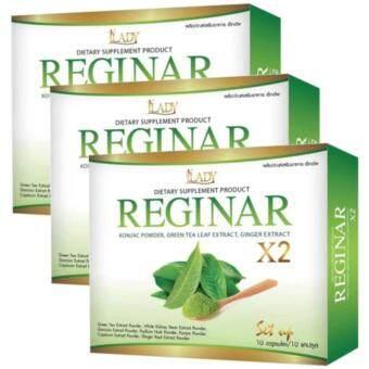 Reginar x2 Set Up รีจิน่า สูตร สูตรล้มช้าง บรรจุ 10 แคปซูล ( 3 กล่อง )