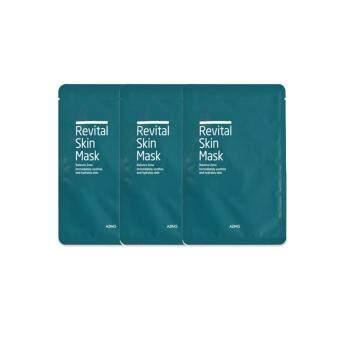 Revital Skin Mask (มาส์กหน้าสกัดจากเกลือของทะเล Dead Sea สำหรับลูกค้าที่มีปัญหาผิวติดสารปรอทหรือสารสเตียรอยด์)