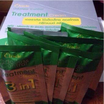 (2 กล่อง) Elracle Odorless Control Treatment Cream 3 In 1 เอลราเคิล โอ๊เด็อเล็คซ คอลโทรล ทรีทเมนท์ ครีม บรรจุ กล่องละ 24ซอง