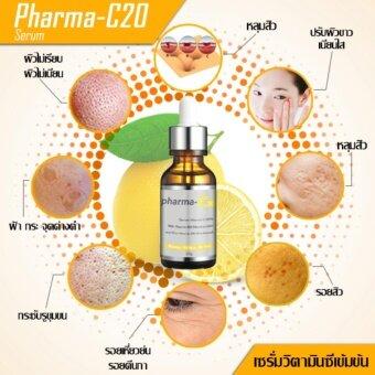 Pharma-C20 Serum เซรั่มวิตามินซีธรรมชาติเข้มข้น 15 Ml.
