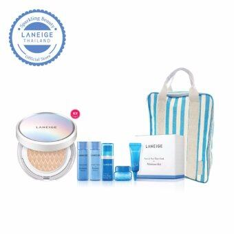 Harga LANEIGE Lazada Welcome BB Cushion Whitening Set