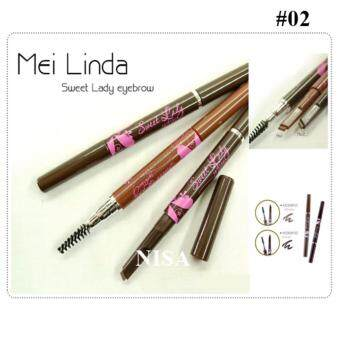 Mei Linda Sweet Lady Eyebrow 0.4 g. ดินสอเขียนคิ้วกันน้ำ เบอร์ 02 สีน้ำตาลเข้ม (1 แท่ง)