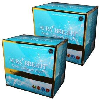 Aura Bright Apple Collagen Plus ออร่าไบรท์ แอปเปิ้ลคอลลาเจน เพื่อผิวเนียนใส 12,000mg. (2 กล่อง)