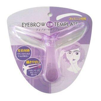 EMAYGA Eyebrow Template บล็อกเขียนคิ้ว บล็อกวาดคิ้ว แบบมีด้ามจับ - สีม่วงใส