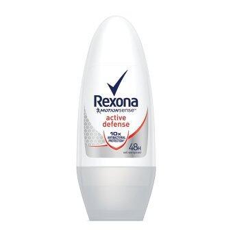 Rexona เรโซนา โรลออนแอคทีฟดีเฟนซ์ 50มล.